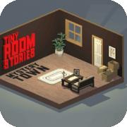 小房间的故事