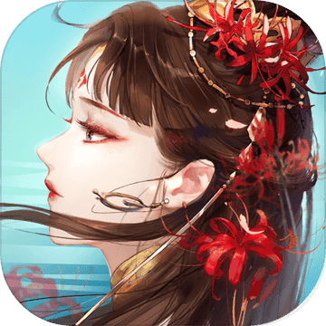 倩女幽魂(全新2.0版本)