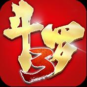 斗罗大陆3-龙王传说