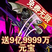 冒险王(GM版)