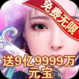 三生三誓青丘传(GM版)