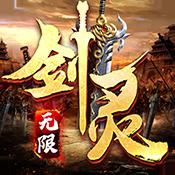 剑灵世界(海量鬼畜)