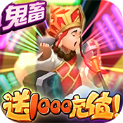梦幻仙道(送1000充值)