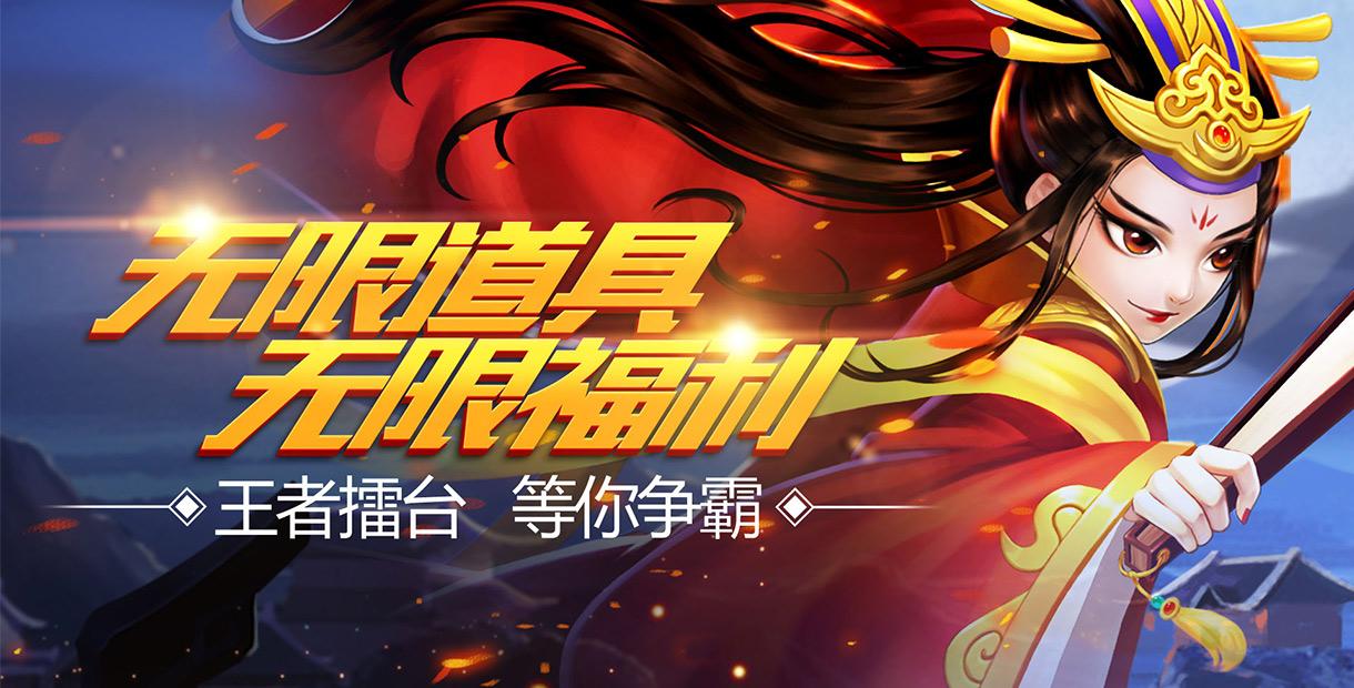 全新商城版本《真江湖商城版》多样玩法再现热血新江湖。
