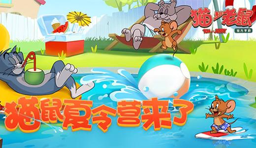 《猫和老鼠》视频分享:完美还原儿时动画经典带你回童年