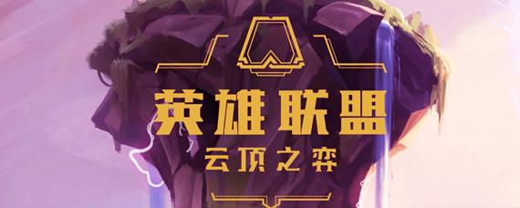 云顶之弈什么装备可以变成贵族