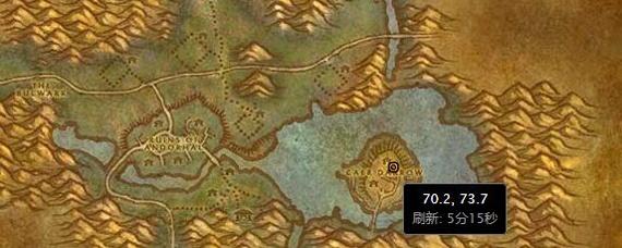 魔兽世界怀旧服米拉之歌图片