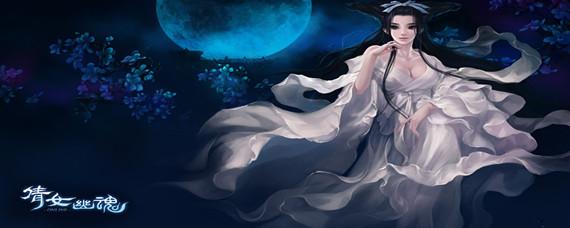 花与剑和倩女幽魂有什么区别