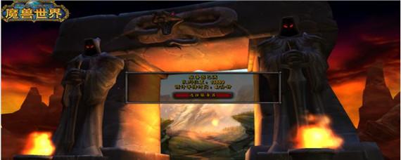 魔兽世界怀旧服战场声望图片