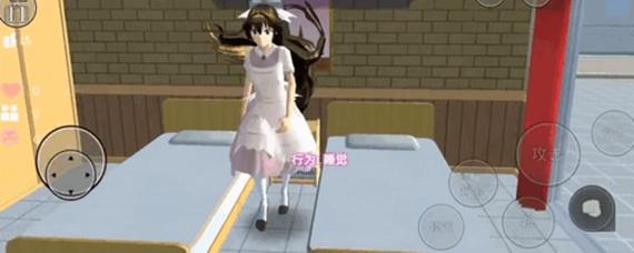 樱花模拟器怎么结婚