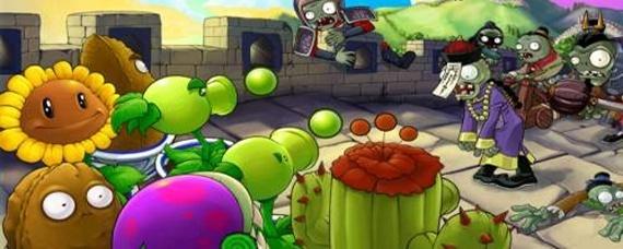 植物大战僵尸花园怎么解锁
