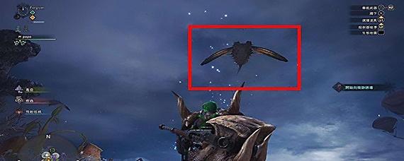 怪物猎人世界冰原远古鬼蝠图片