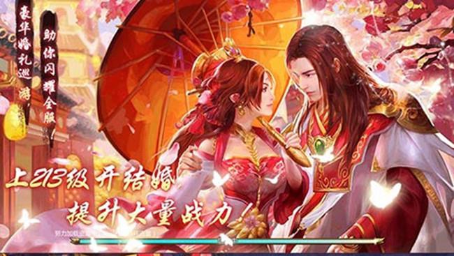 《三生三誓青丘传(GM版)》职业有哪些-游戏职业介绍