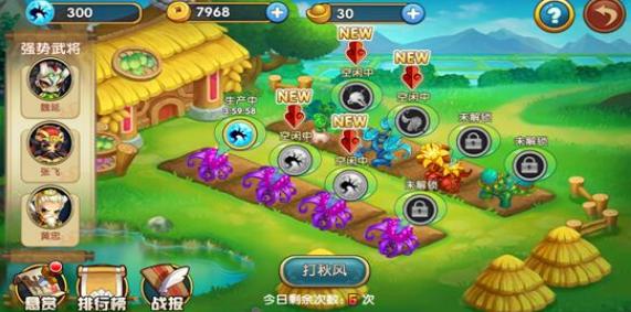 《纯三国(送神将)》百草药园怎么玩-百草药园玩法攻略