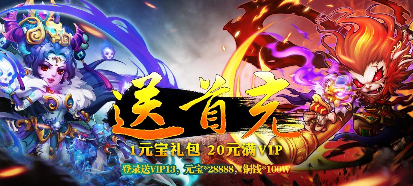 [新游预告]《战神世纪(送小龙女)》上线送小龙女、紫色武器