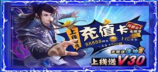 《九幽仙域(海量送充值)》视频分享:仙侠3DMMORPG手游,版本福利超强提升