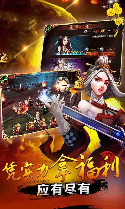 武林风云录游戏截图4