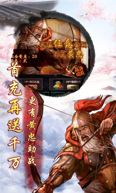 末代皇贵妃-畅玩版游戏截图2