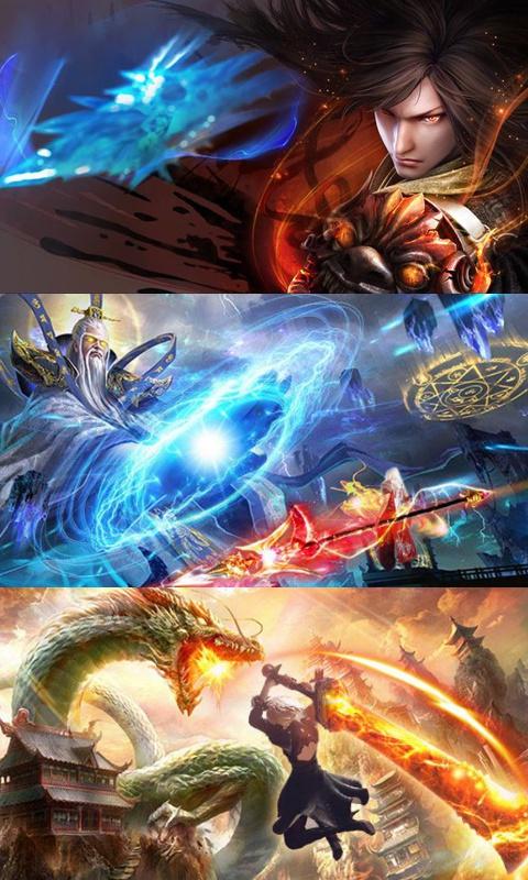 斗破星辰宇宙版游戏截图1