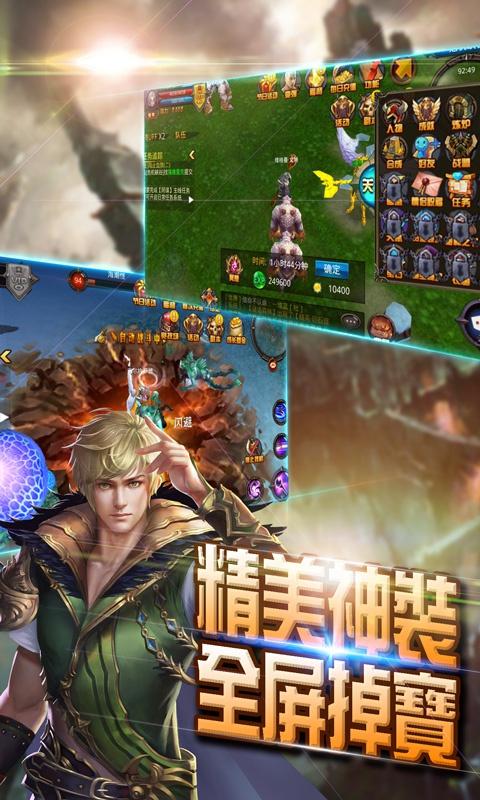 骑士归来荣耀版游戏截图5