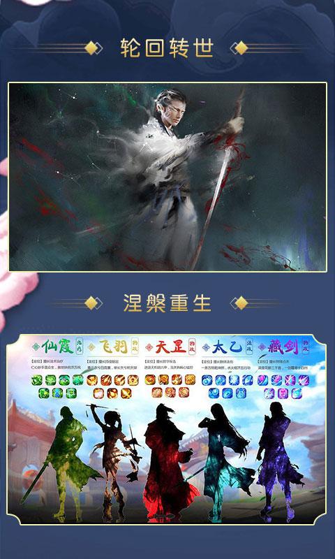 神兵风云游戏截图5