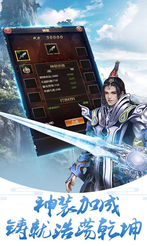 刀剑乾坤游戏截图2