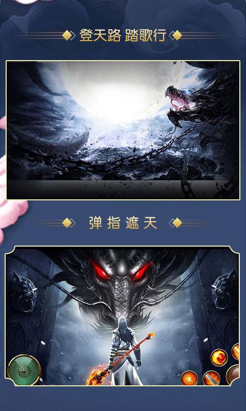 神兵风云游戏截图3