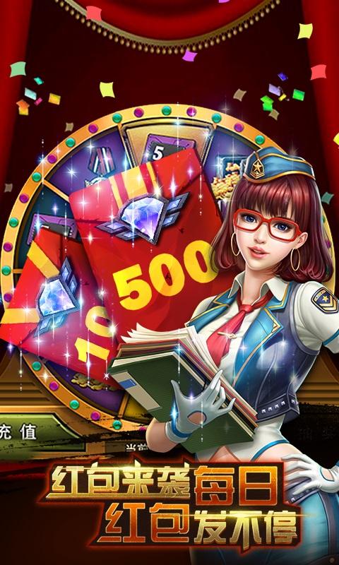 钢铁巨炮星耀版游戏截图5