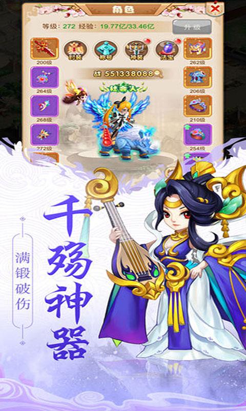梦幻女儿国游戏截图3