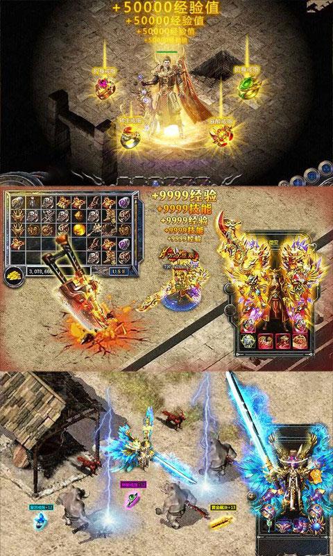 烈焰裁决游戏截图3