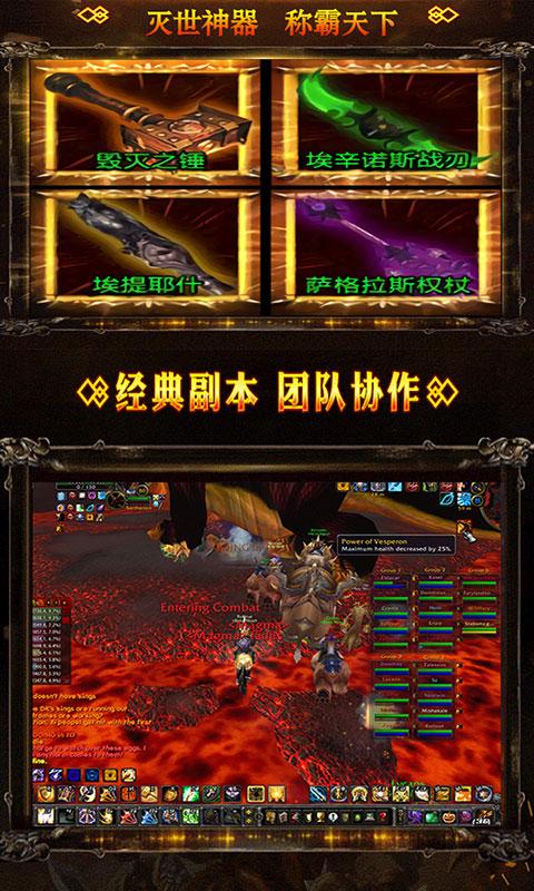艾泽拉斯放置版游戏截图3
