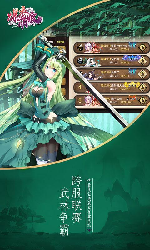 2019大型3D魔幻手游排行榜游戏截图2