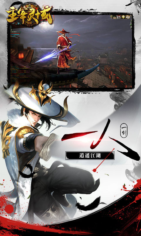 主宰灵域游戏截图2