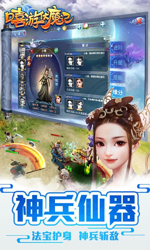 2019《日本游戏app网盘资源》豆瓣1.3