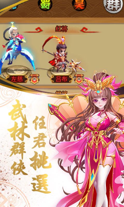娱乐休闲手游推荐游戏截图2