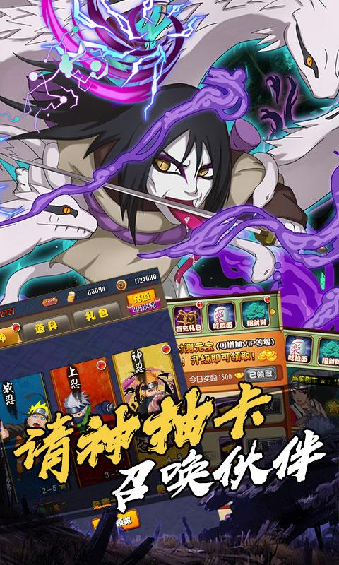 忍者跳跳总动员游戏截图5