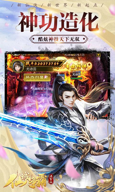 2019mmorpg魔幻手游排行榜游戏截图3