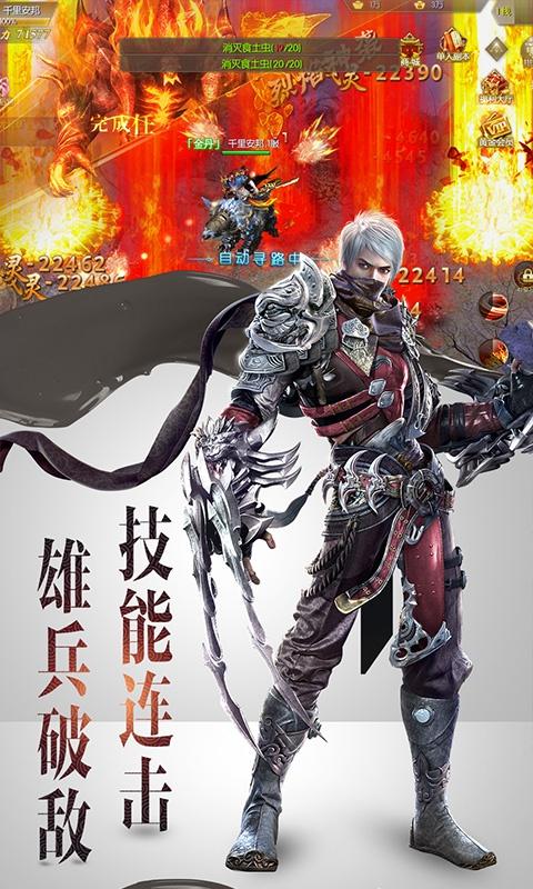 幻世唐门星耀版游戏截图3