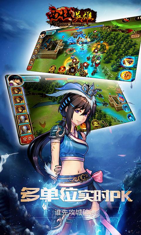 神话题材游戏游戏截图2
