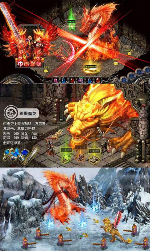 神话题材游戏游戏截图3