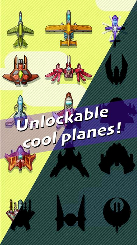 飞机撞击游戏截图1