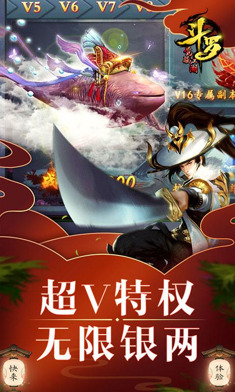 剑仙风云录海量版游戏截图2