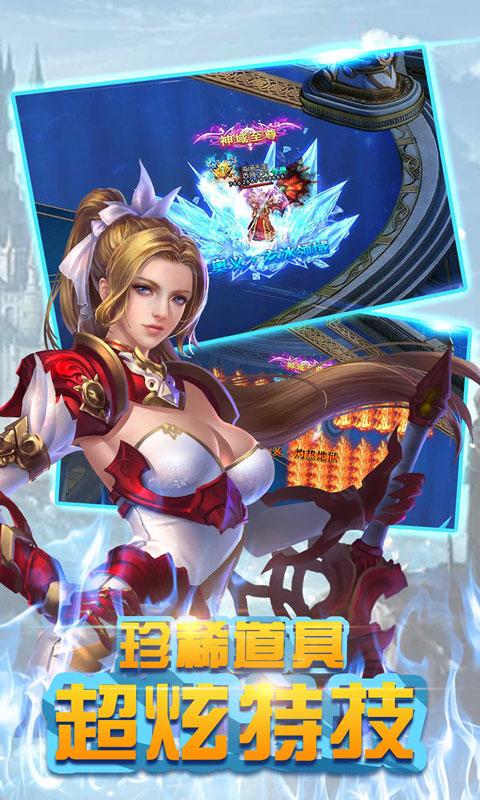 烈焰皇朝游戏截图3