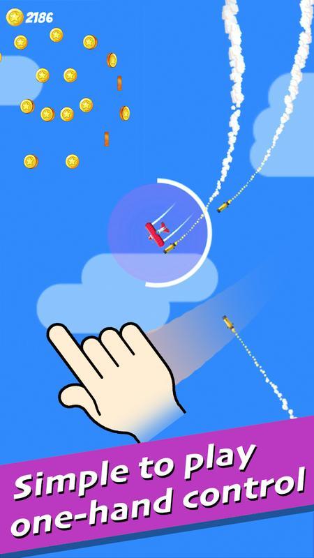 飞机撞击游戏截图2