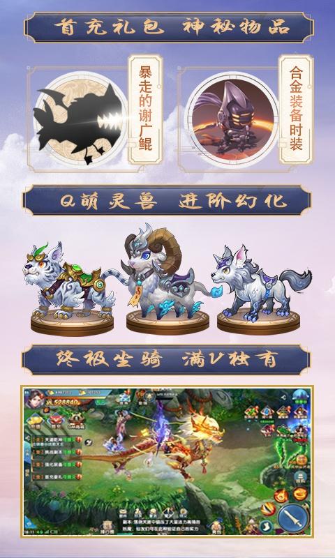 紫青双剑(停服)游戏截图5