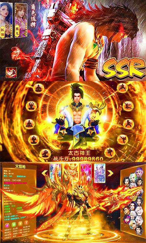乾坤奇谭高爆版游戏截图2