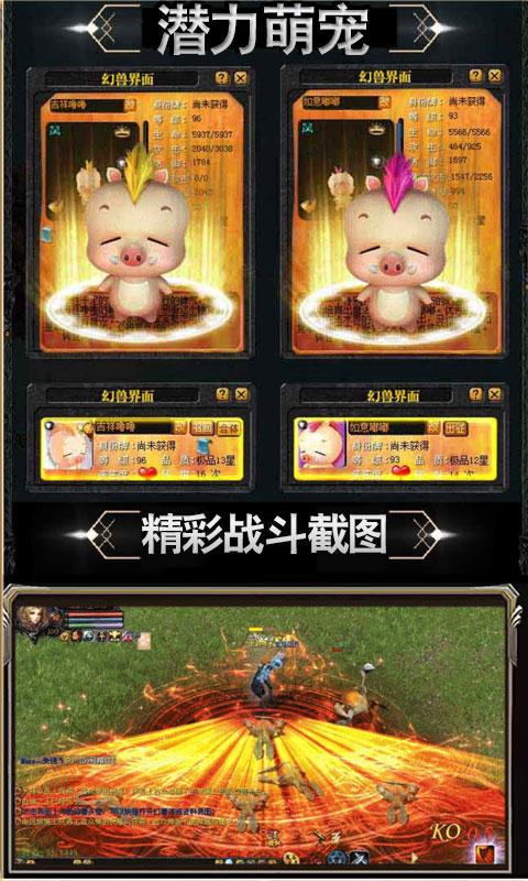 魔狱新春版游戏截图2