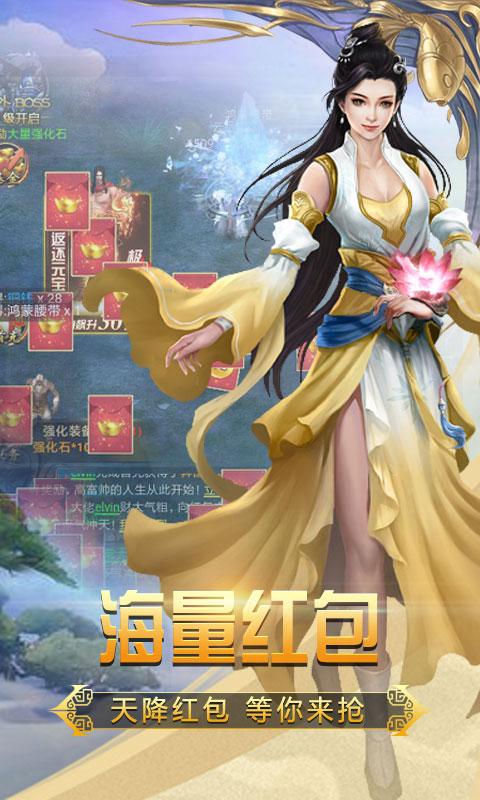斗罗终极版游戏截图5