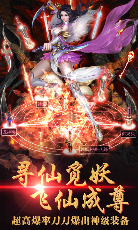 皇城战(梦回尘缘)游戏截图1