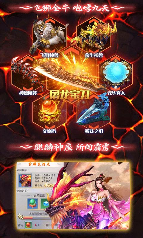 剑来:武神境游戏截图3